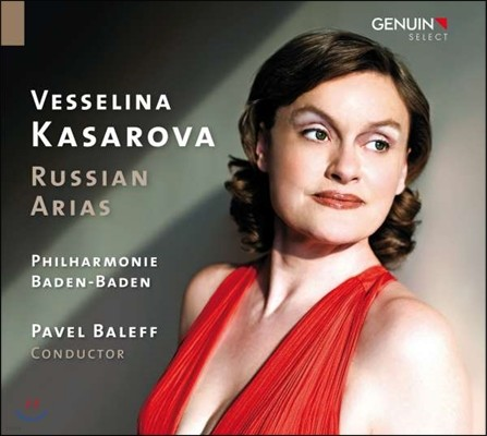 Vesselina Kasarova 러시아 작곡가의 아리아 모음집 - 바셀리나 카사로바 (Russian Arias - Mussorgsky / Tchaikovsky / Rimsky-Korsakov / Glinka / Borodin)