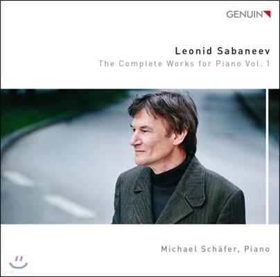 Michael Schafer 레오니드 사바네예프: 피아노 작품 1집 - 미하엘 쉐퍼 (Leonid Sabaneev: Complete Works for Piano Vol.1)