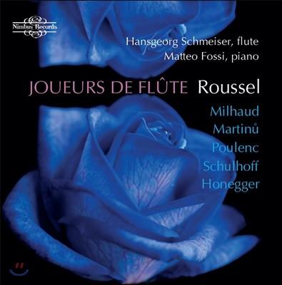 Hansgeorg Schmeiser 20세기 플루트 소나타 - 루셀 / 미요 / 마르티누 / 풀랑크 / 슐호프 / 오네거 (Joueurs de Flute - 20th Century Sonatas for Flute & Piano)