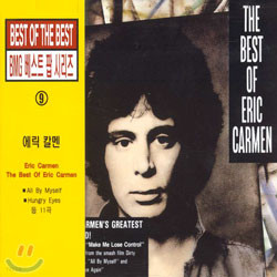 (BMG 베스트 팝 시리즈 9) The Best Of Eric Carmen