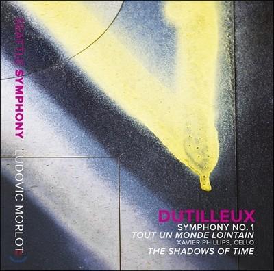 Ludovic Morlot 앙리 뒤티에: 교향곡 1번 (Henri Dutilleux: Symphony No. 1)
