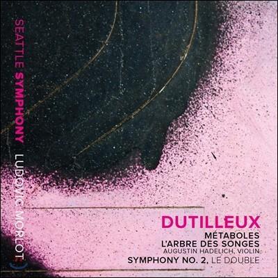 Ludovic Morlot 앙리 뒤티에: 교향곡 2번, 바이올린 협주곡 (Henri Dutilleux: Symphony No. 2)