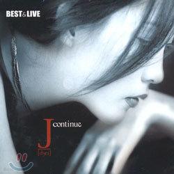 제이 (J.ae) - Best & Live : Continue