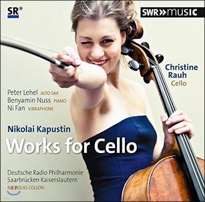 Christine Rauh 카푸스틴: 첼로 작품집 - 크리스티네 라우흐 (Nikolai Kapustin: Works for Cello)