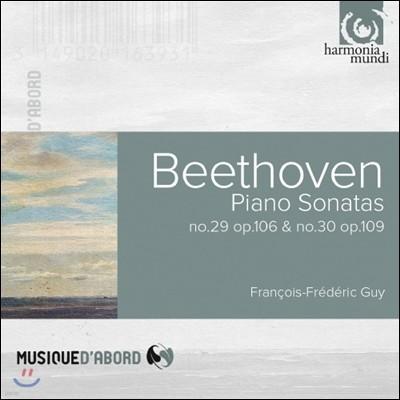 Francois-Frederic Guy 베토벤: 피아노 소나타 29번, 30번 - 프랑수아-프레데릭 기 (Beethoven: Piano Sonatas Op.106, Op.109)