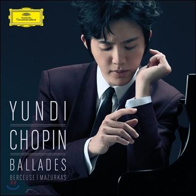 Yundi Li 윤디 리 - 쇼팽: 발라드, 자장가, 마주르카 (Chopin: Ballades, Berceuse, Mazurkas)