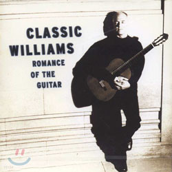 클래식 윌리암스 : 기타의 로맨스