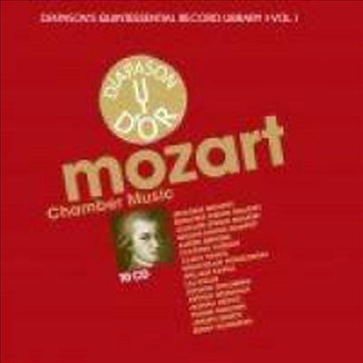 모차르트: 실내악 명연집 (Mozart: Great Chamber Works) (10CD Boxset) - Joseph Szigeti