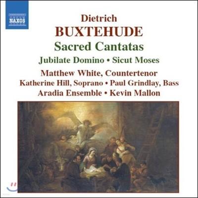 Aradia Ensemble 북스테후데: 종교 칸타타 - 아라디아 앙상블 (Dietrich Buxtehude: Sacred Cantatas - Jubilate Domino, Sicut Moses)