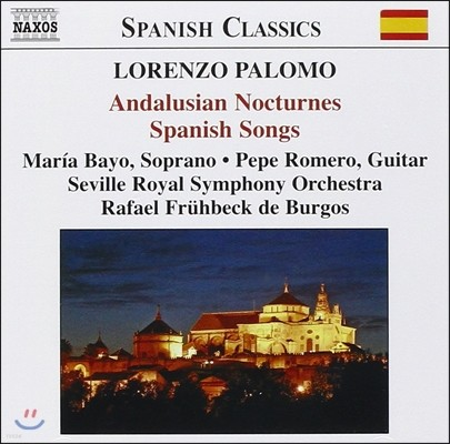 Pepe Romero / Maria Bayo 로렌조 팔로모: 안달루시아 야상곡, 스페인 노래집 (Lorenzo Palomo: Andalusian Nocturnes, Spanish Songs)