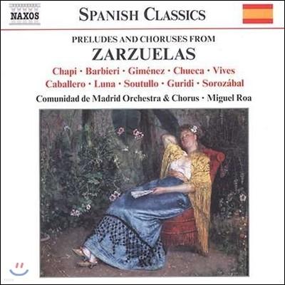 Miguel Roa 사라수엘라의 전주곡과 합창 모음집 (Preludes & Choruses from Zarzuelas - Chapi / Barbieri / Gimenez / Guridi / Vives)