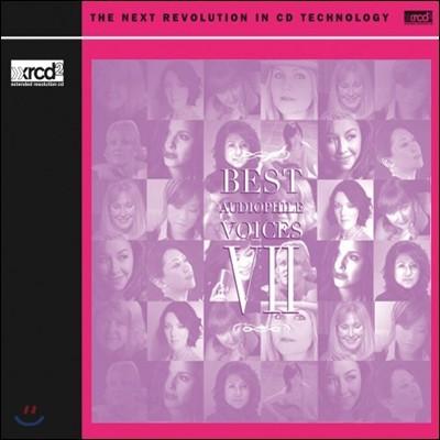 베스트 오디오파일 보이시스 7집 (Best Audiophile Voices VII) [XRCD]