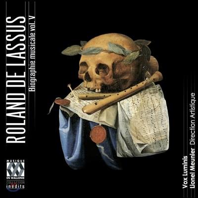 Vox Luminis 롤랑드 드 라수스: 음악 연대기 5집 - 유럽인 라수스 (Roland de Lassus: Biographie Musicale Vol.5 - Lassus l'Europeen)