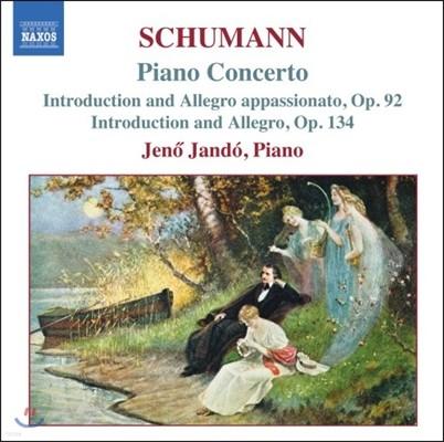Jeno Jando 슈만: 피아노 협주곡, 서주와 알레그로 아파시오나토 - 예뇌 얀도 (Schumann: Piano Concerto, Introduction and Allegro Appassionato)