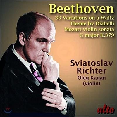 Sviatoslav Richter / Oleg Kagan 베토벤: 디아벨리 변주곡 / 모차르트: 바이올린 소나타 27번 - 스비아토슬라프 리히터, 올레그 카간 (Beethoven: Diabelli Variations / Mozart: Violin Sonata K379)