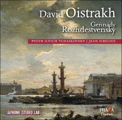 다비드 오이스트라흐 탄생 60주년 기념 콘서트 - 차이코프스키 / 시벨리우스: 바이올린 협주곡 (David Oistrakh - Tchaikovsky / Sibelius: Violin Concertos)