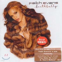 Faith Evans - Faithfully