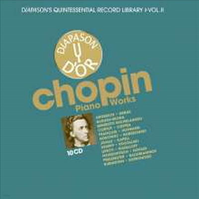 쇼팽: 피아노 작품집 (Chopin: Works for Piano) (10CD Boxset) - 여러 아티스트