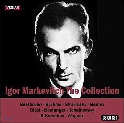 이고르 마르케비치 컬렉션 1952-1964 레코딩스 (Igor Markevitch The Collection - 1952-1964 Recordings)