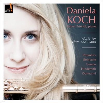 Daniela Koch 라이네케 / 힌데미트 / 프로코피에프 / 에네스쿠: 플루트 소나타 - 다니엘라 코흐 (Prokofiev / Reinecke / Enescu / Hindemith: Works for Flute & Piano)