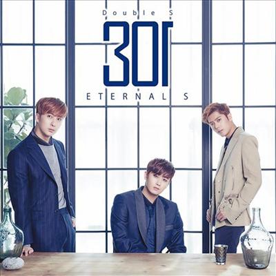 더블에스301 (Double S 301) - Eternal S (CD+DVD) (초회한정반)