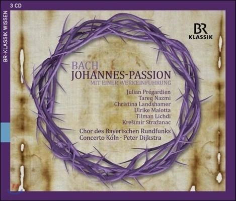 Julian Pregardien / Peter Dijkstra 바흐: 요한 수난곡 - 쥘리앙 프레가르디엥 (J.S. Bach: St John Passion BWV245)