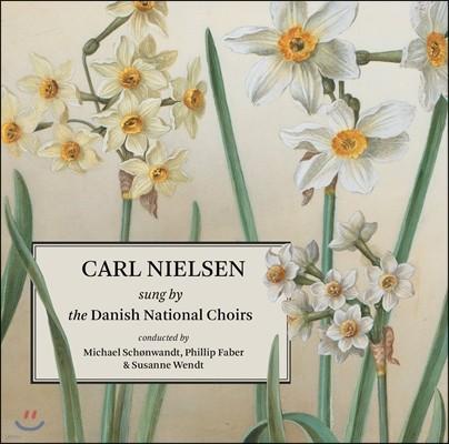 여러 덴마크 국립 합창단 부르는 카를 닐센의 합창곡 (Carl Nielsen Sung by the Danish National Choirs)