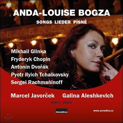 Anda-Louise Bogza 쇼팽 / 드보르작 / 차이코프스키 / 라흐마니노프 / 글린카: 명가곡 - 안다-루이제 보그자 (Glinka / Chopin / Dvorak: Songs)