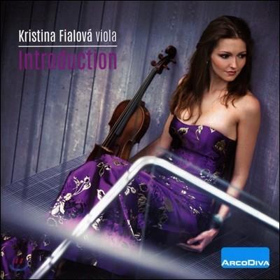Kristina Fialova 스트라빈스키 / 하차투리안 / 로자 / 펜데레츠키: 비올라 무반주 독주곡 - 크리스티나 피알로바 (Introduction - Stravinsky / Khachaturian / Miklos Rozsa)