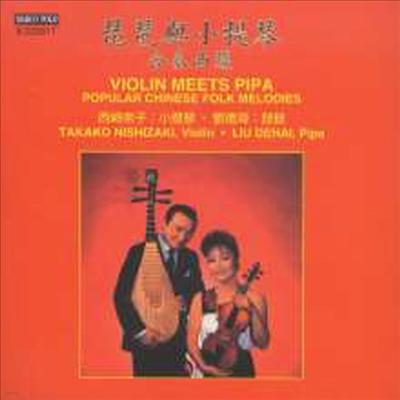 타카코 니시자키 - 바이올린과 피파 이중주 (Takako Nishizaki - Violin Meets Pipa) - Takako Nishizaki