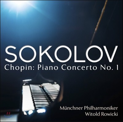 Grigory Sokolov 쇼팽: 피아노 협주곡 1번 - 그리고리 소콜로프 (Chopin: Piano Concerto No.1 Op.11)