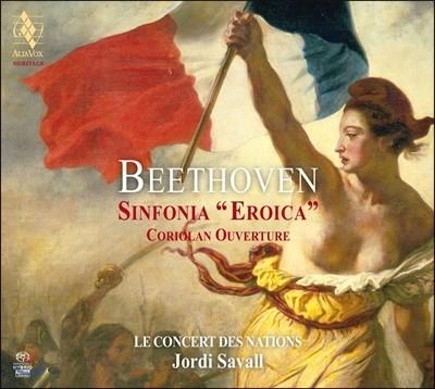 Jordi Savall 베토벤: 교향곡 3번 '영웅', 코리올란 서곡 - 조르디 사발 (Beethoven: Sinfonia Eroica Op.55, Coriolan Overture)