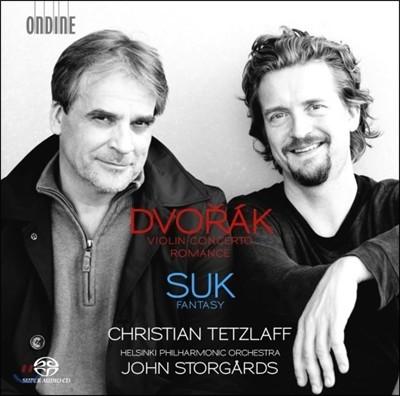 Christian Tetzlaff 드보르작: 바이올린 협주곡, 로망스 / 수크: 환상곡 - 크리스티안 테츨라프 (Dvorak: Violin Concerto / Josef Suk: Fantasy)