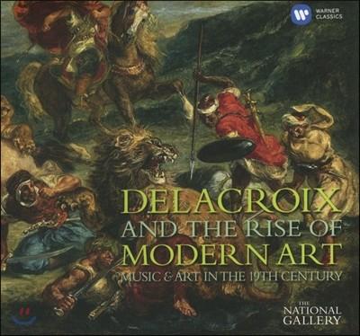 들라크루아 시대의 혁신적 음악 [내셔널 갤러리] (Delacroix and the Rise of Modern Art)