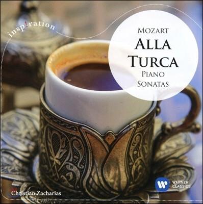 Christian Zacharias 모차르트: 피아노 소나타 5, 8, 11번 '터키 행진곡' - 크리스티안 차하리아스 (Mozart: Piano Sonatas 'Alla Turca')