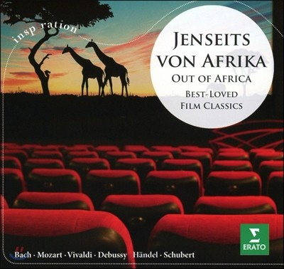 아웃 오브 아프리카 2 - 영화 속 클래식 음악 (Out of Africa - Best Loved Film Classics)