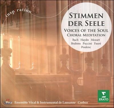 영혼의 목소리 - 명상적 합창음악: 바흐 / 하이든 / 브람스 / 포레 / 모차르트 (Voices of the Soul - Choral Meditation: Bach / Haydn / Mozart / Faure)