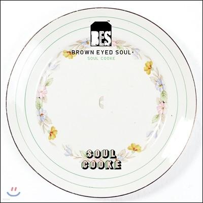브라운 아이드 소울 (Brown Eyed Soul) 4집 - Soul Cooke [LP / 스페셜 한정반]