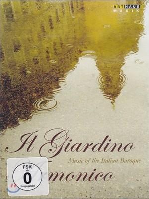 Il Giardino Armonico 이탈리아의 바로크 음악 - 일 지아르디노 아르모니코 (Music Of The Italian Baroque)