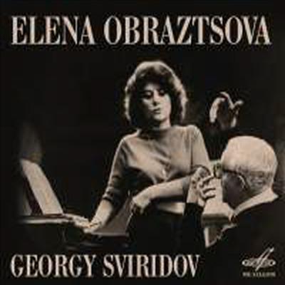 스비리도프: 합창 작품집 (Sviridov: Choral Works) - Elena Obraztsova