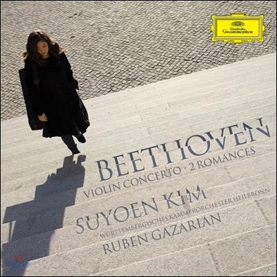 김수연 / Ruben Gazarian 베토벤: 바이올린 협주곡, 두 개의 로망스 (Beethoven: Violin Concerto Op.61, 2 Romances)