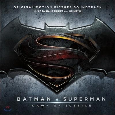 Batman v Superman: Dawn of Justice (배트맨 대 슈퍼맨: 저스티스의 시작) OST (Original Motion Picture Soundtrack)
