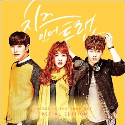 치즈인더트랩 (tvN 드라마) OST