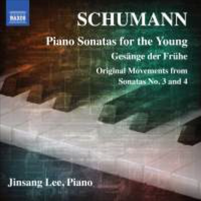 슈만: 피아노 작품집 (Schumann: Works for Piano) - 이진상(Jinsang Lee)