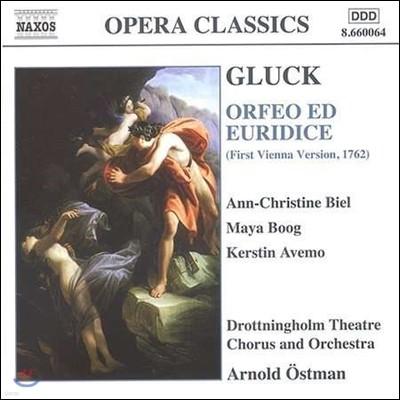 Arnold Ostman 글룩: 오르페오와 에우리디체 [1762년 오리지널 비엔나 버전] (Gluck: Orfeo Ed Euridice)