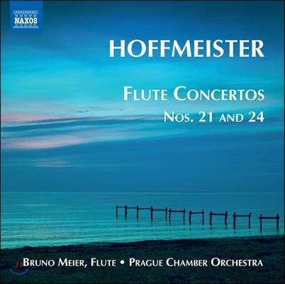 Bruno Meier F.A. 호프마이스터: 플루트 협주곡 1집 - 21번, 24번 (Franz Anton Hoffmeister: Flute Concertos Vol.1)