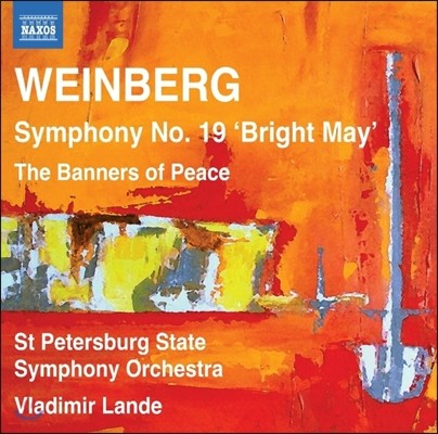Vladimir Lande 바인베르크: 교향곡 19번 '밝은 오월', 교향시 '평화의 깃발' (Mieczyslaw Weinberg: Symphony Op.142 'Bright May', The Banners of Peace Op.143) 상트페테르부르크 교향악단