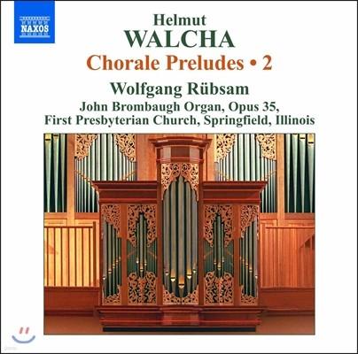 Wolfgang Rubsam 헬무트 발햐: 오르간을 위한 코랄 전주곡 [코랄 프렐류드] 2집 - 볼프강 뤼브잠 (Helmut Walcha: Chorale Preludes 2)