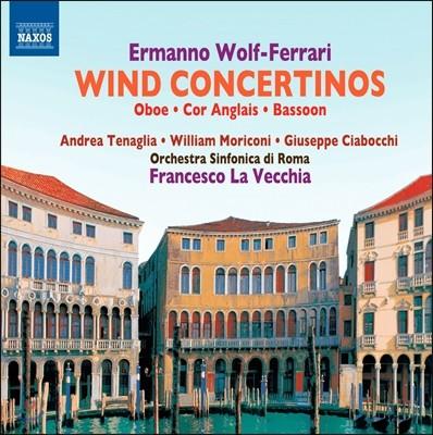 Francesco La Vecchia 에르마노 볼프-페라리: 목관 콘체르티노 - 오보에, 잉글리시 호른, 바순 (Ermanno Wolf-Ferrari: Wind Concertinos - Oboe, Cor Anglais, Bassoon)