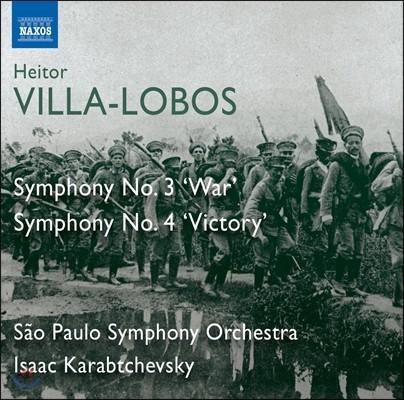 Isaac Karabtchevsky 빌라-로보스: 교향곡 3번 '전쟁', 4번 '승리' (Villa-Lobos: Symphonies 'War', 'Victory')